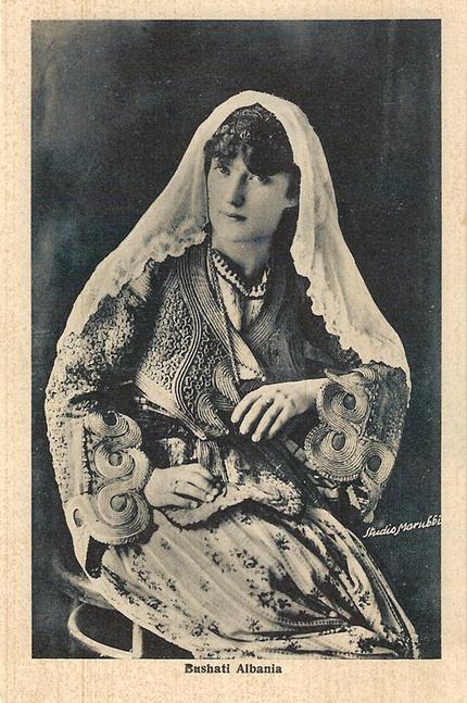Bushati(Gegëria)