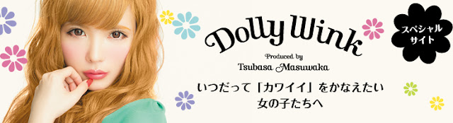 dollywink
