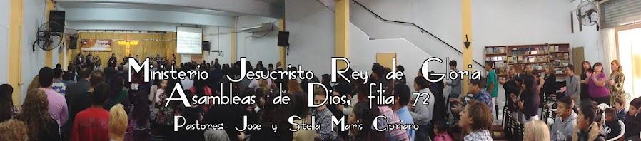 JESUCRISTO REY DE GLORIA