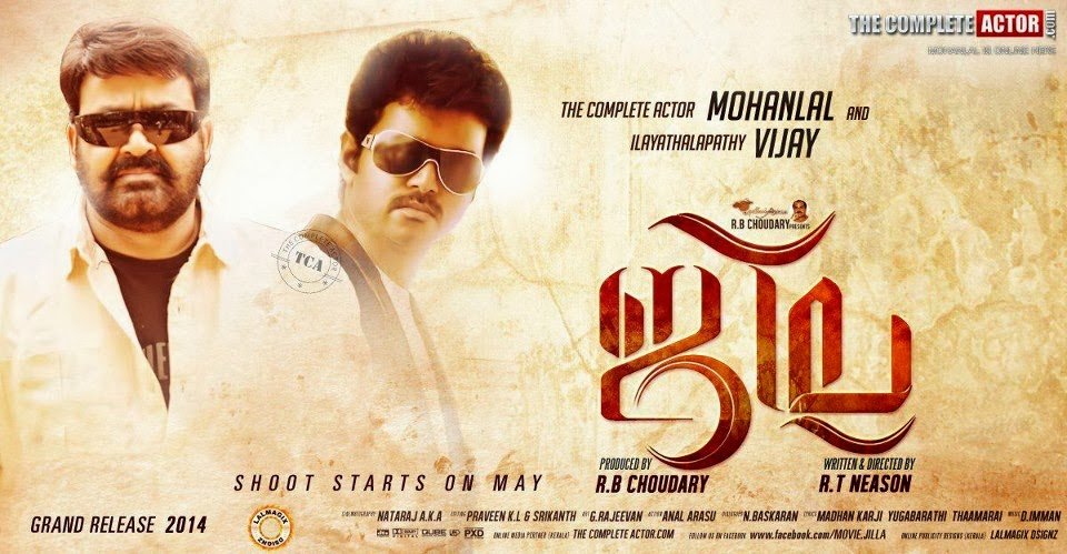 Fans For Supporting The Film Actor Vijay Said Big Thanks To My All Fans For Grand Opening I Saw The Video Of My Fans Watching Celebrating Jilla 4
