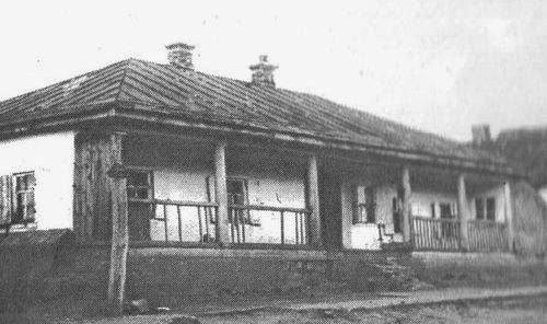 Стара частина Нікополя зноситься швидео