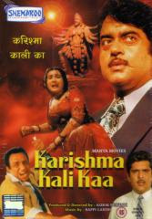 Karishma Kali Kaa 1990 Hindi Movie Watch Online