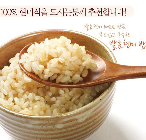 Doobo Foods Fermented Brown Rice