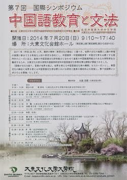 http://www.daito.ac.jp/file/block_77310_01.jpg