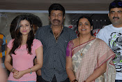 Mahankali Telugu Movie Success Meet Photos Gallery-thumbnail-2