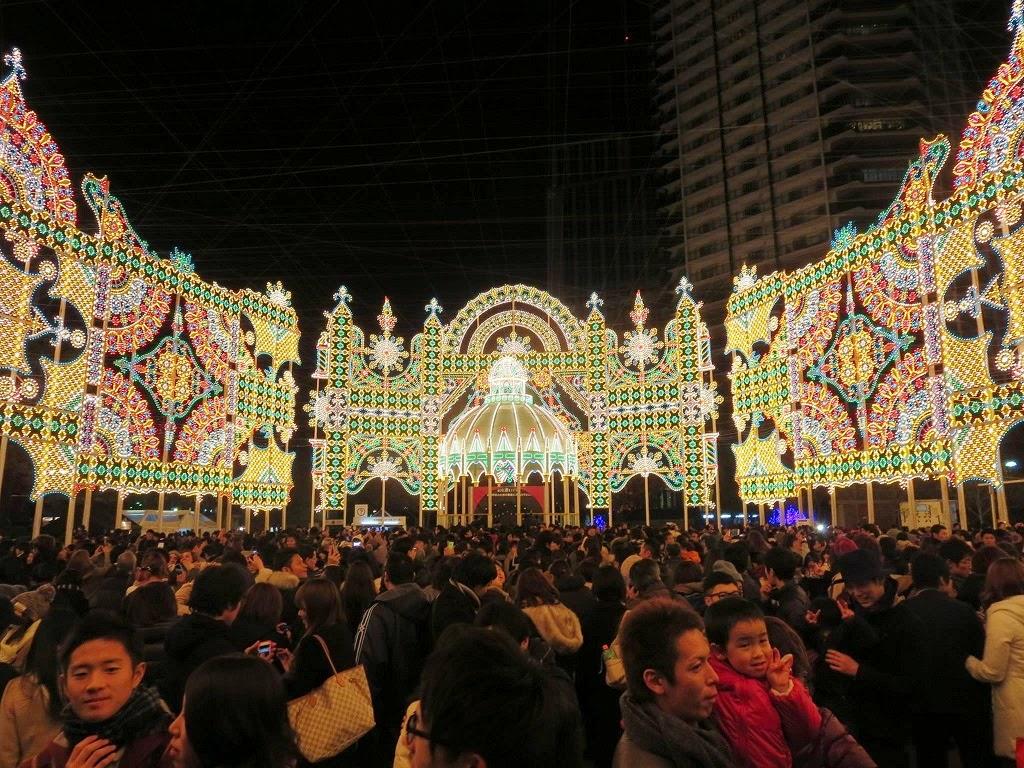 Luminaire Kobe