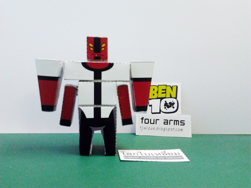 Four Arms Paper Toy