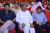 Rabhasa audio release function photos-thumbnail-5