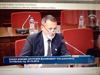 Γιάννης Κορίνθιος, πρόεδρος ΟΕΚΑΙ 2013/2015