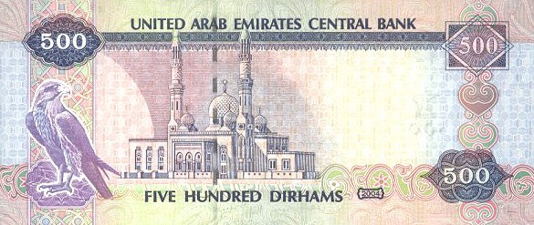 Emirati dirhamunited arab emirates
