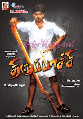 Thirupachi Poster