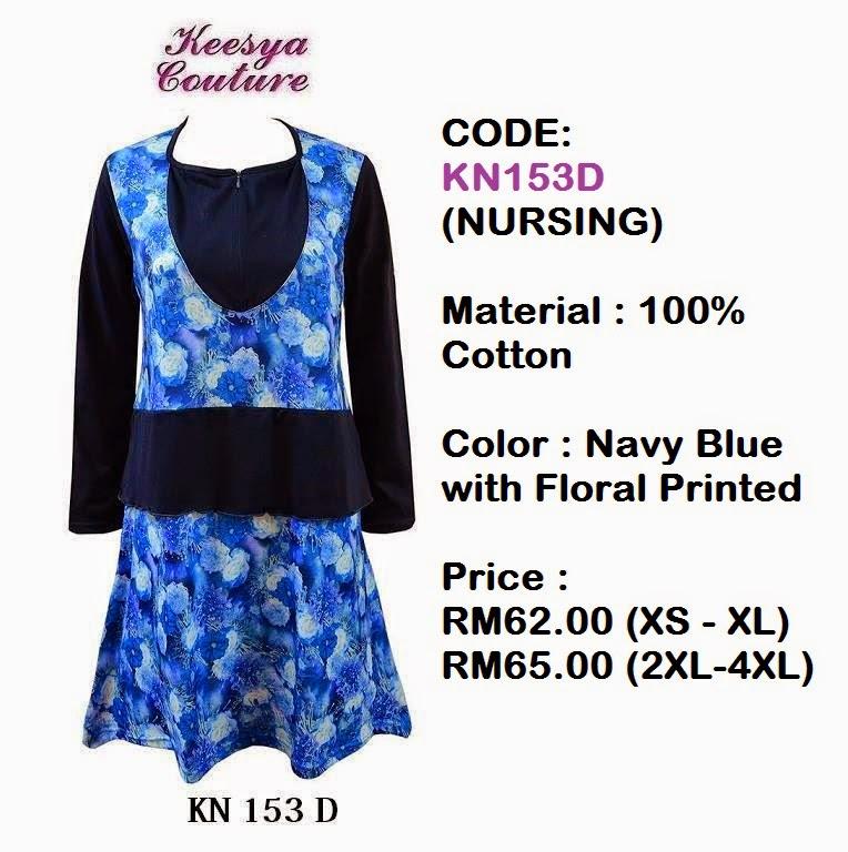 T-shirt-Muslimah-Keesya-KN153D