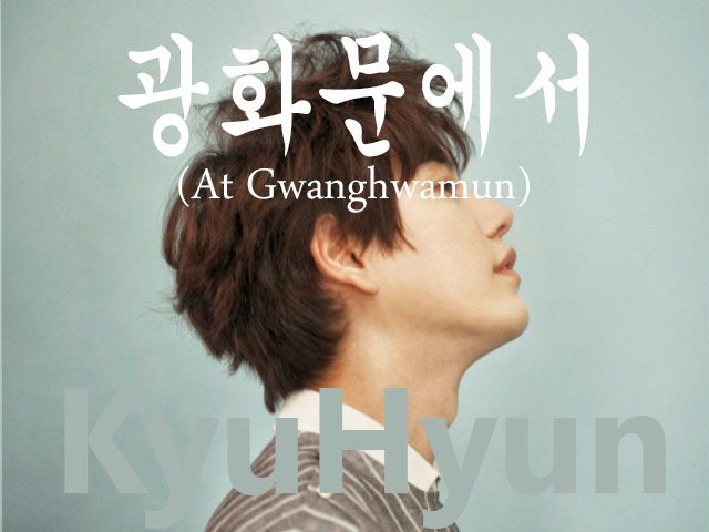 At Gwanghwamun KyuHyun
