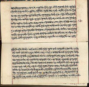 Essay on books in sanskrit