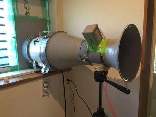 気密測定の機械1
