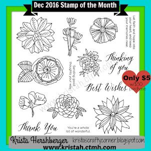 December 2016 Stamp of the Month