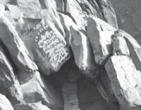Kerasulan Nabi Muhammad Saw. dan Wahyu Pertama