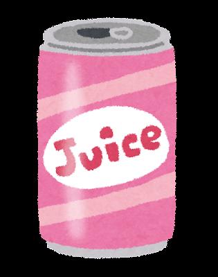 缶ジュースのイラスト