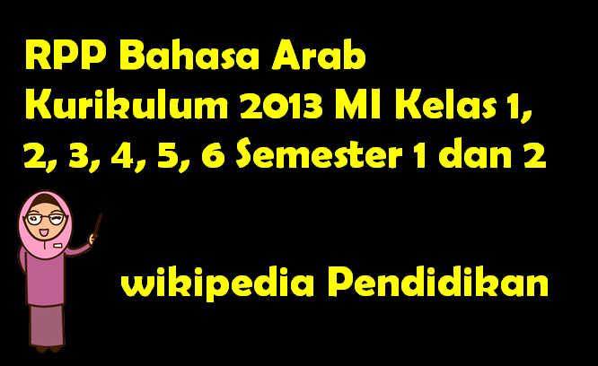 Rpp Bahasa Arab Kurikulum 2013 Mi Kelas 1 2 3 4 5 6 Semester 1 Dan 2 Wikipedia Pendidikan