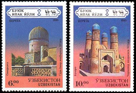 Sellos postales que representan edificios musulmanes a lo largo de la Ruta de la Seda, Uzbekistán, 1995
