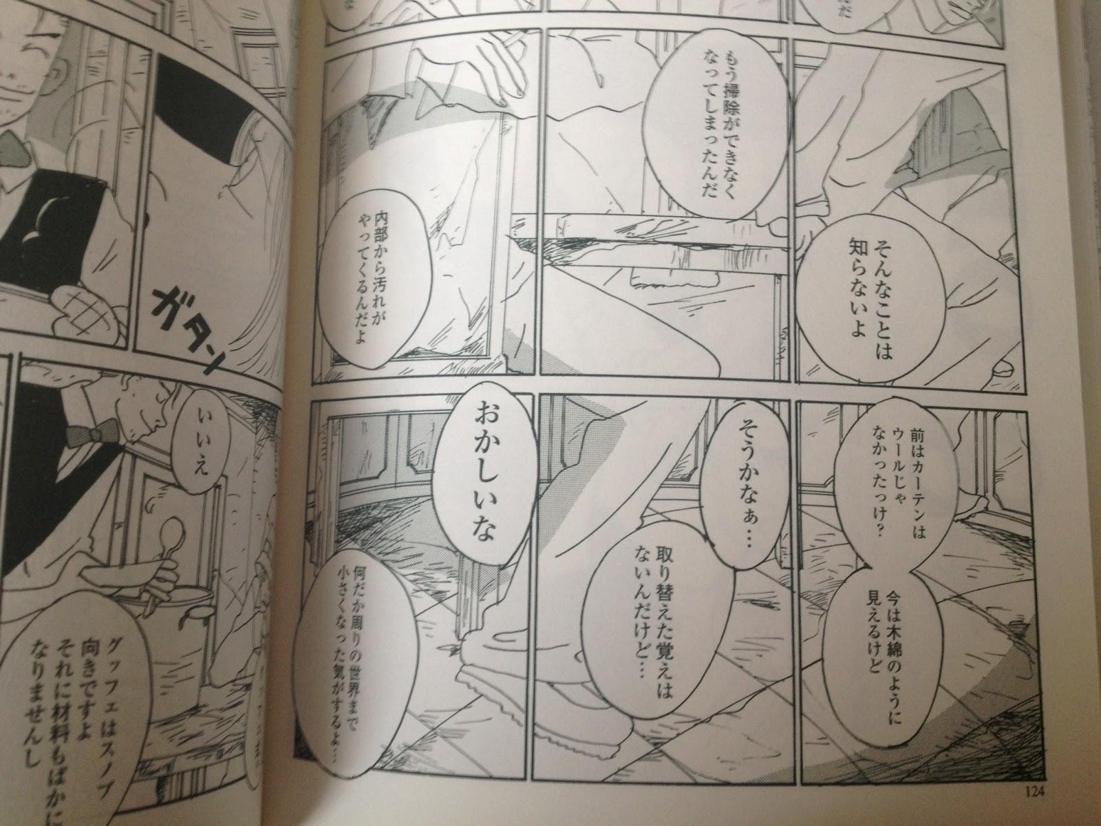 内藤理恵子 のブログ: 岡崎京子...