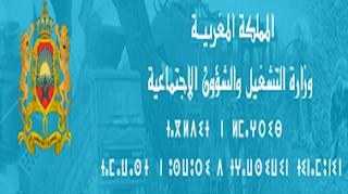 وزارة التشغيل والشؤون الإجتماعية مباراة توظيف تقني من الدرجة الثالثة تخصص تقنيات التنمية في المعلوميات. آخر أجل هو 30 أكتوبر 2015