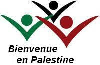Bienvenue en Palestine