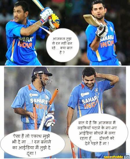 ... Jokes, Memes and Facts. ... Whatsapp jokes on India vs Pakistan world