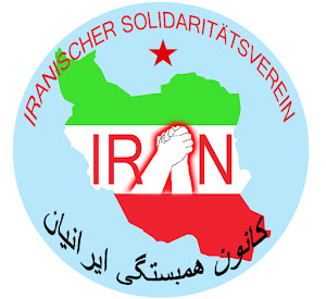 iranischer Solidaritätsverein