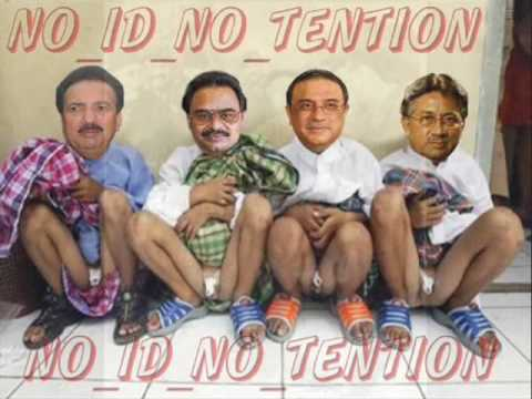 funny pakistani politicians nawaz - photo #24