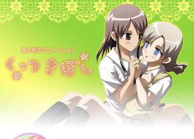 http://1.bp.blogspot.com/-fcc4lnmGGDA/T3f9b0T-pVI/AAAAAAAAAeM/QS0qbxmjpms/s400/Kuttsukiboshi.jpg