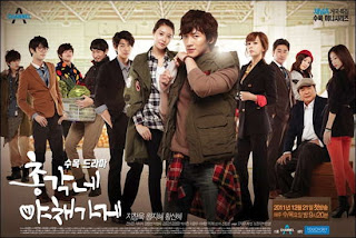 Bachelor's Vegetable Store Drama Korea Terbaru 2012