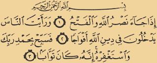 Khasiat Surah An Nasr