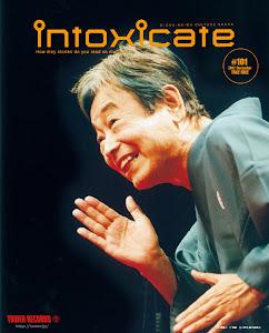 タワーレコードintoxicate vol.101インタビュー