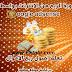 تحميل كتاب تعلم اصول ربح الاموال من ادسنس