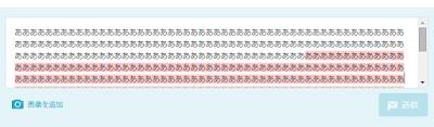 2015/8/13 14:00 時点の パソコンのブラウザ版のTwitterのダイレクトメッセージの送信画面  送信可能残り文字数の表示が消えているが、 140文字を超えた部分から文字の背景が赤くなり、 送信ボタンが押せなくなる