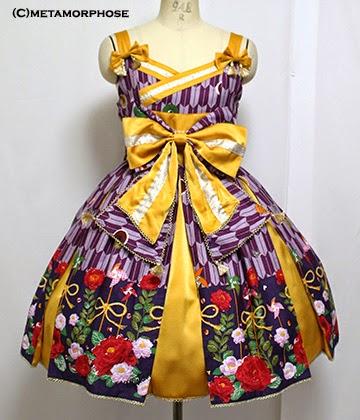 Romantic Kimono JSK/ Metamorphose