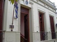 Inspección Departamental de Tacuarembó