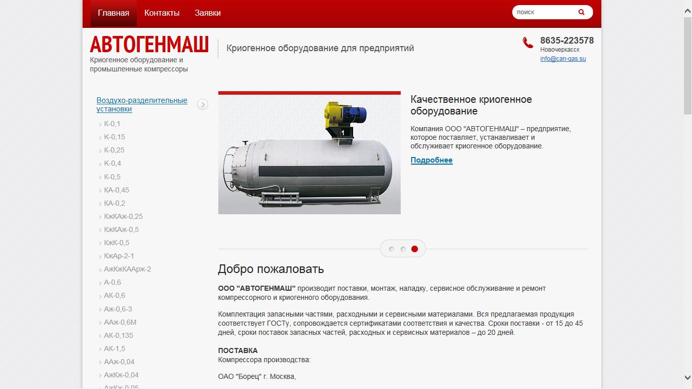 Турбокомпрессор, компрессор, воздухоразделительная установка