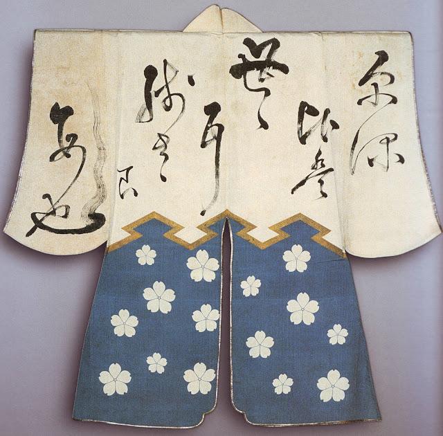 manteau de samourai