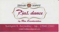 Rial Dance