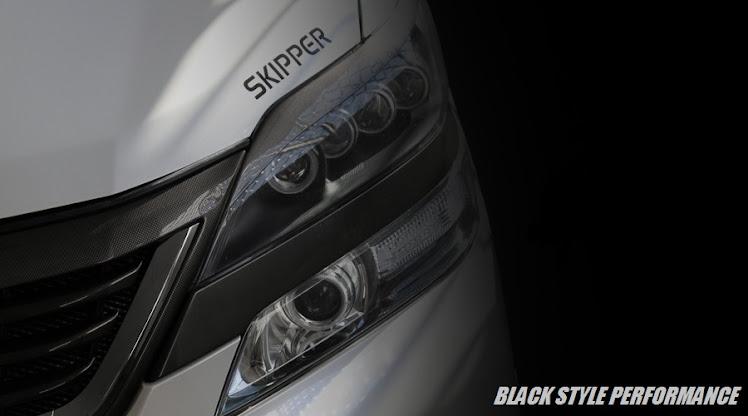 BLACK STYLE PERFORMANCE