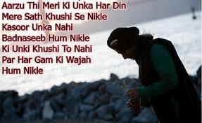 English Urdu Poetry Sms Jokes: new shayari 2011 top shayari and ...