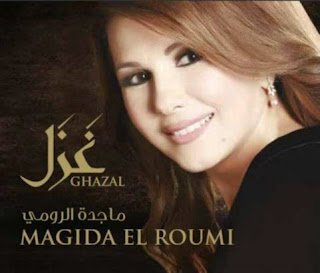 Majda El Roumi-Ghazal