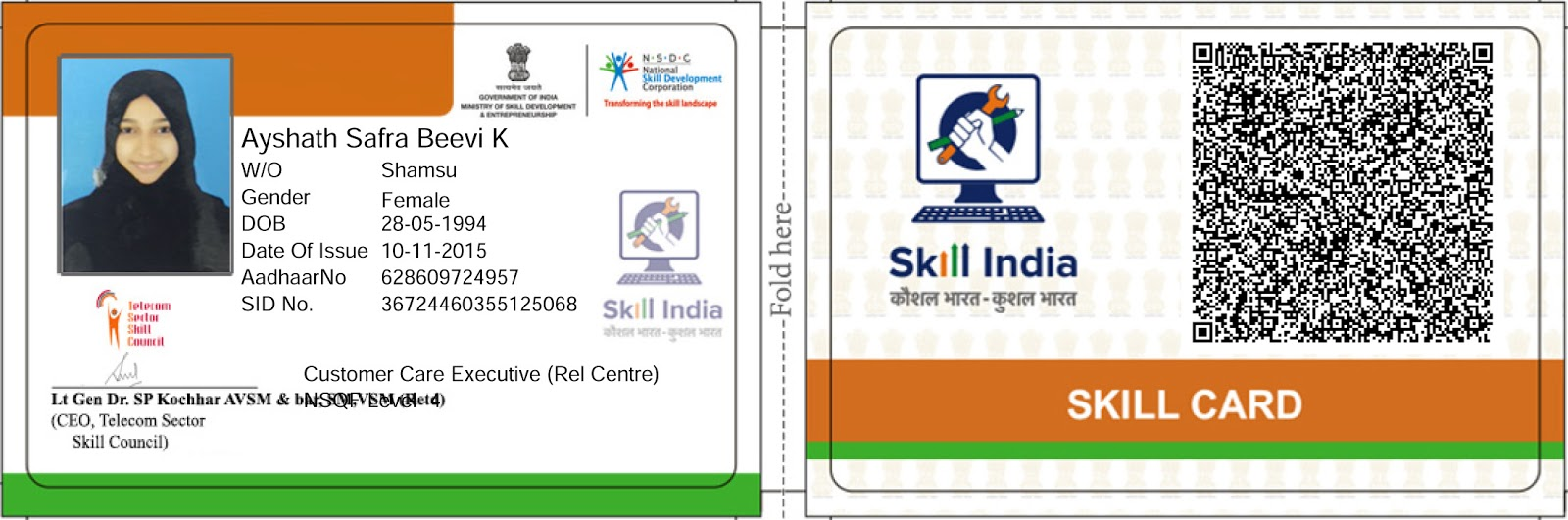 wayline management consultants pvt skill card govt to the skill card will contain a quick response qr code which upon scanning will inform the employer about the type of skills a person has or the course they