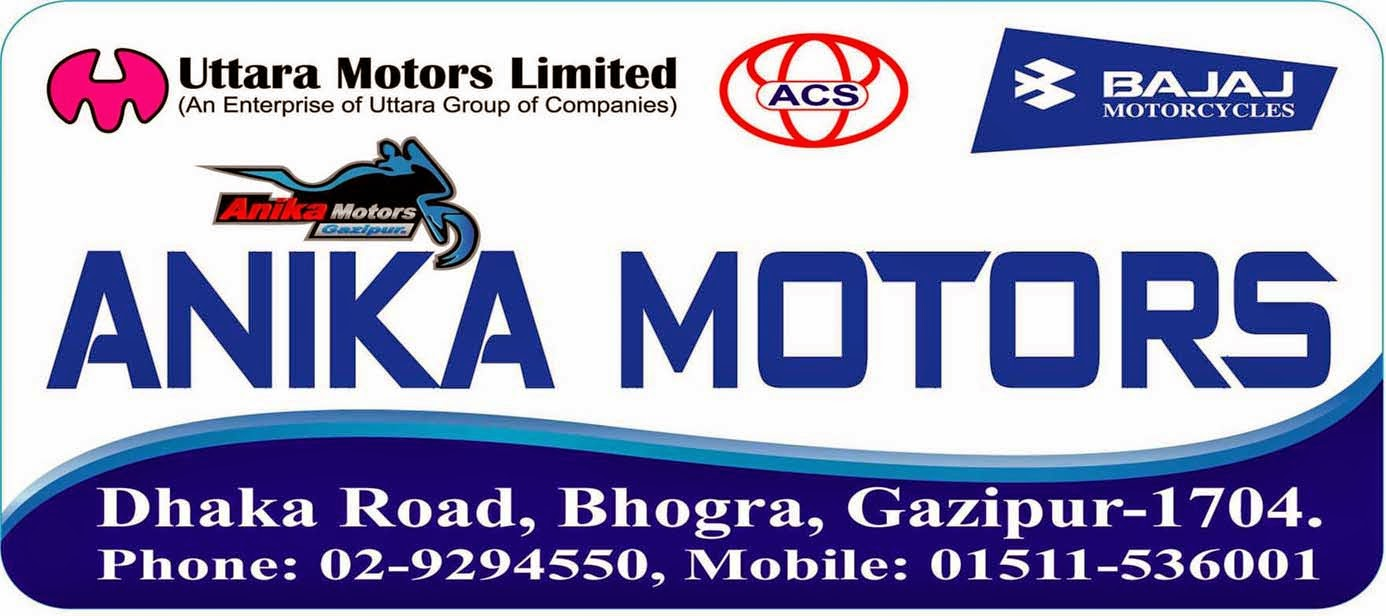 ANIKA MOTORS- Abir Car Selection