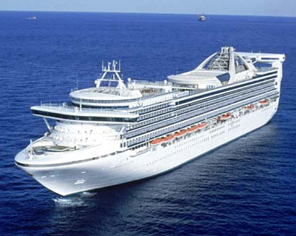 Funny Pictures Gallery Cruise Ship Princess Kaguya