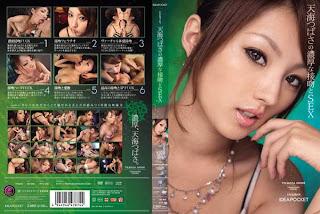 TA9 Tsubasa+Amami+ +Tsubasa+Amami%25E2%2580%2599s+Deep+Kissing+and+Sex Tsubasa Amami