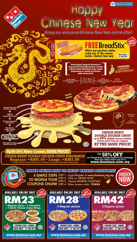 Dominos.com coupon code