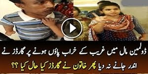 Sindhi Woman Stand Up For Humanity In Dolmen Mall Karachi